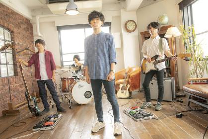 the quiet roomコビキユウジ、新たな目標へのチャレンジのためバンドから卒業