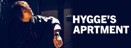 配信ライブ『HYGGE'S APARTMENT』開催決定 須澤紀信、Miyuu、オオモリヨウヘイの3組が出演