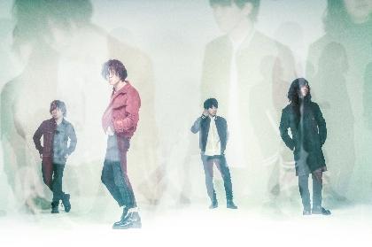 LAMP IN TERRENが2019年にバンド史上最多15公演の全国ワンマンツアーを開催 2020年1月には赤坂BLITZワンマンも