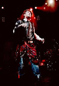椎名慶治 全国ツアー『MY LIFE IS MY LIFE』ファイナル公演が映像作品に