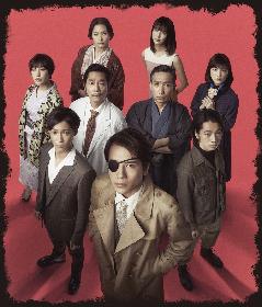 眼帯姿のA.B.C-Z五関晃一ほか、キャストが勢ぞろいしたメインビジュアルが解禁 舞台『奇子(あやこ)』