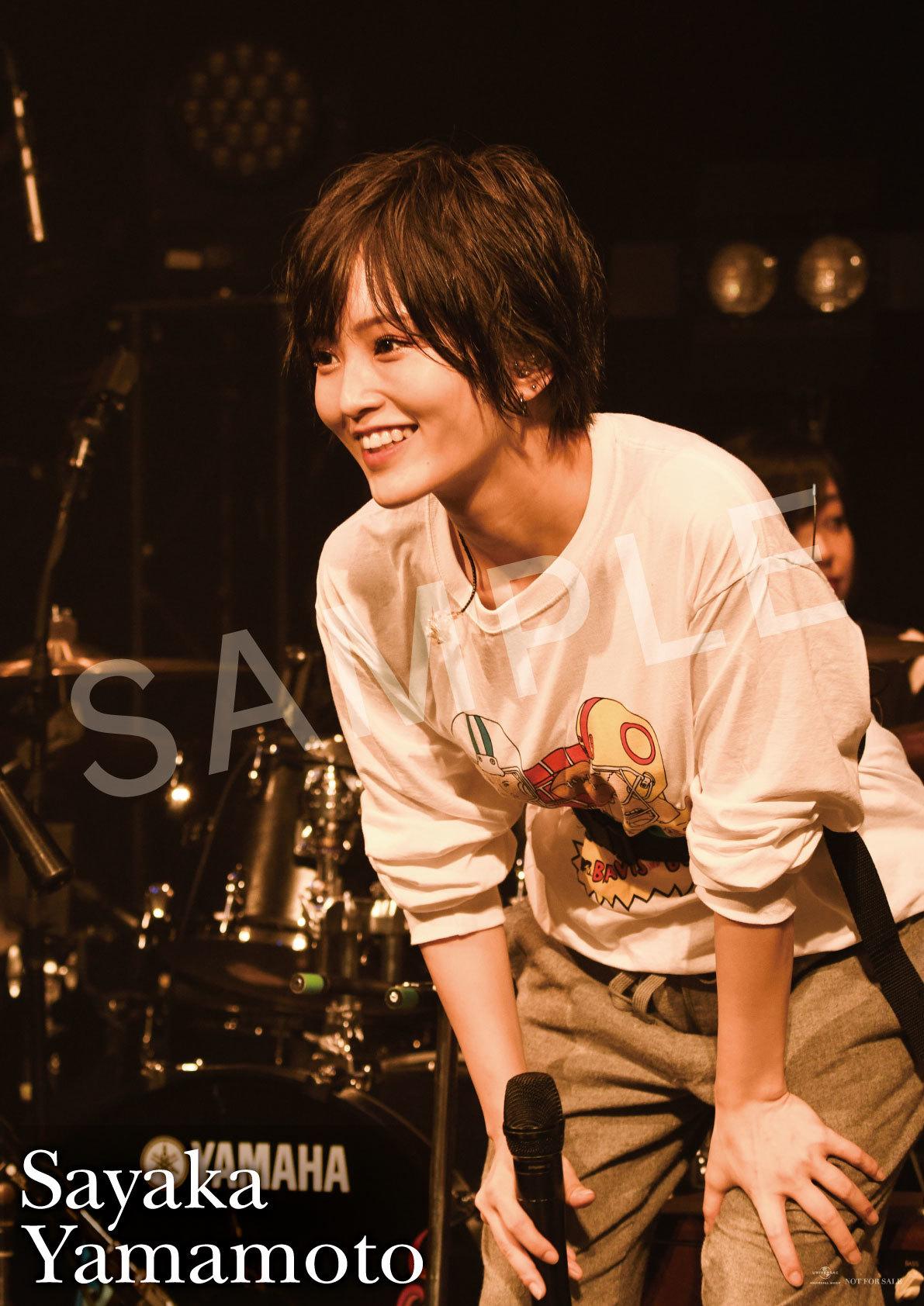 TSUTAYA RECORDS:オリジナルA2ポスター