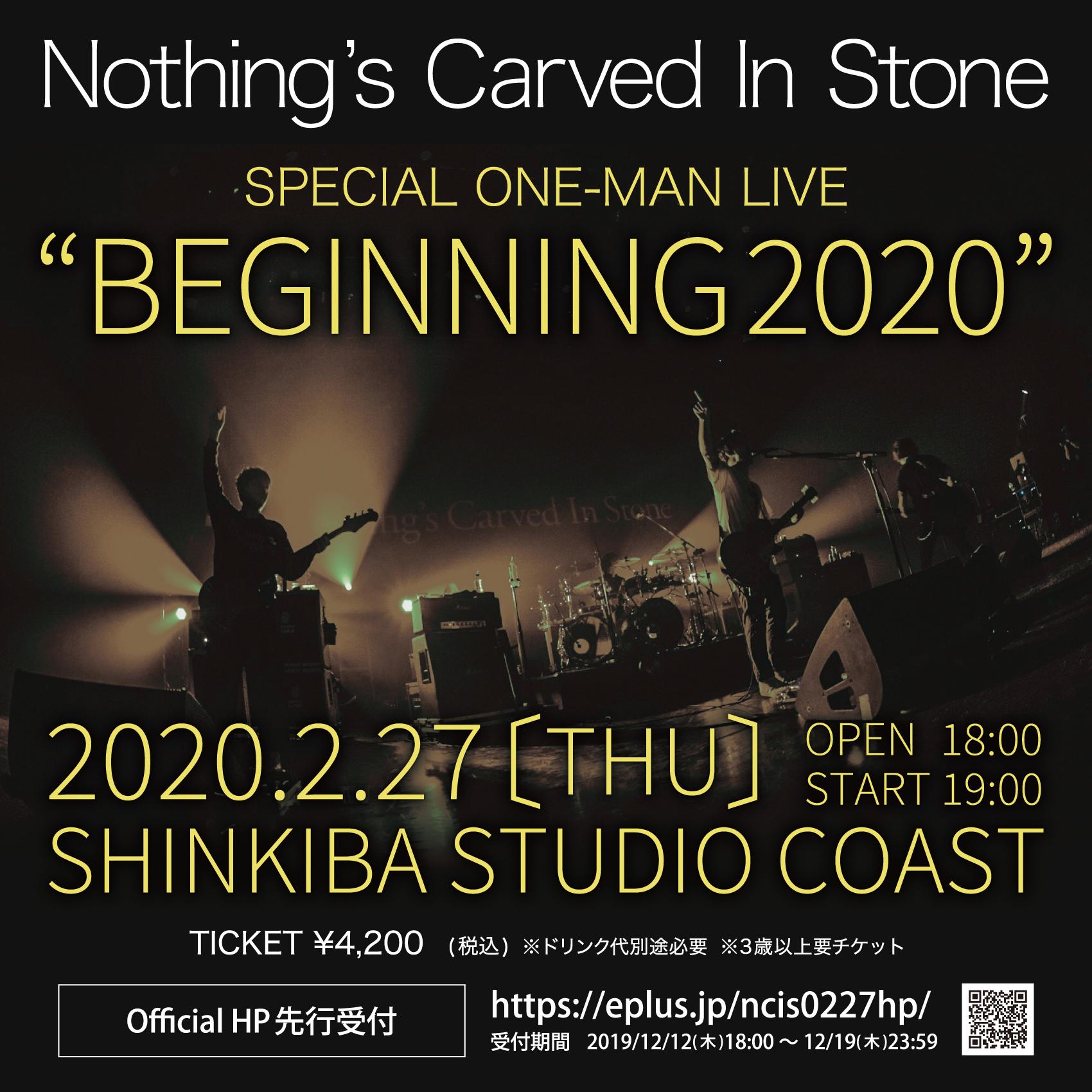 『BEGINNING 2020』