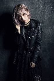 ReoNa、新シングルの楽曲情報詳細と数量限定盤特典のMVショートver.を公開 Fate主題歌コンピレーションアルバムに参加決定