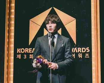 「第3回韓国ミュージカルアワード」授賞式を6月CS「衛星劇場」で放送、大賞は『笑う男』