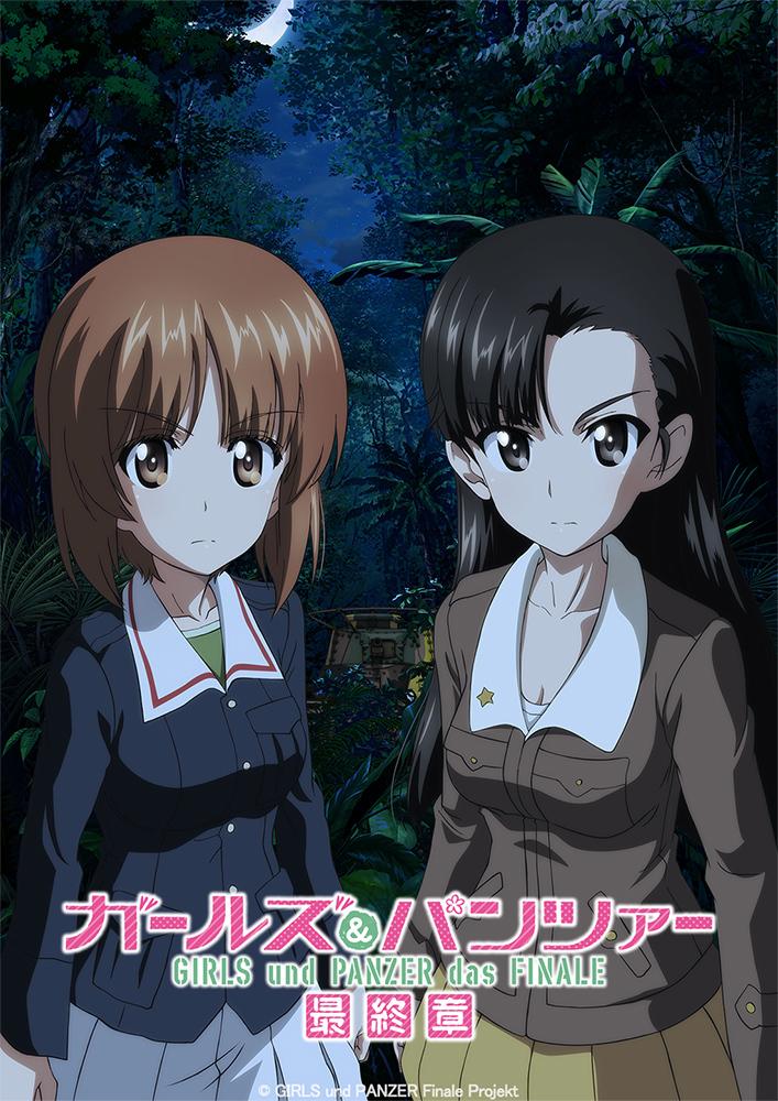『ガールズ&パンツァー 最終章』第3話ティザービジュアル (C)GIRLS und PANZER Finale Projekt