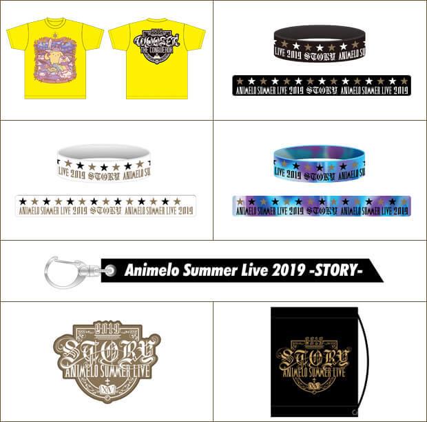 第3弾グッズ (c)Animelo Summer Live 2019