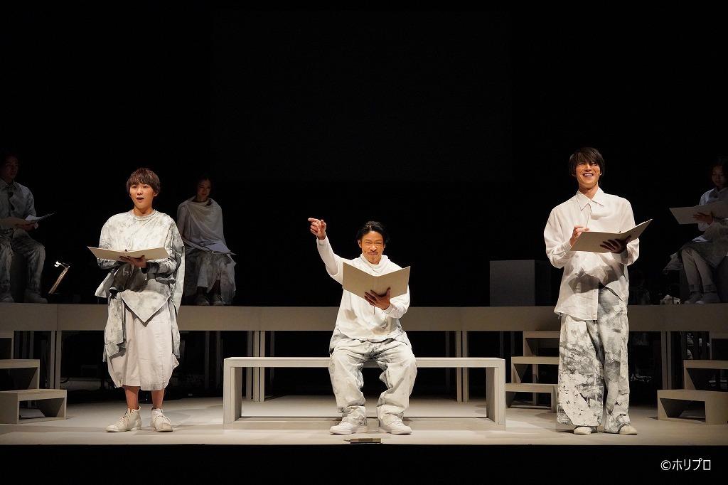 (左より)須賀健太、松本利夫(EXILE)、山崎大輝 (C)ホリプロ  撮影:宮川舞子