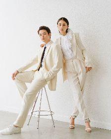 瀬戸康史と山本美月が入籍を報告 白スーツ姿の2ショット写真とともに「お互いに失いたくない、大切な存在」
