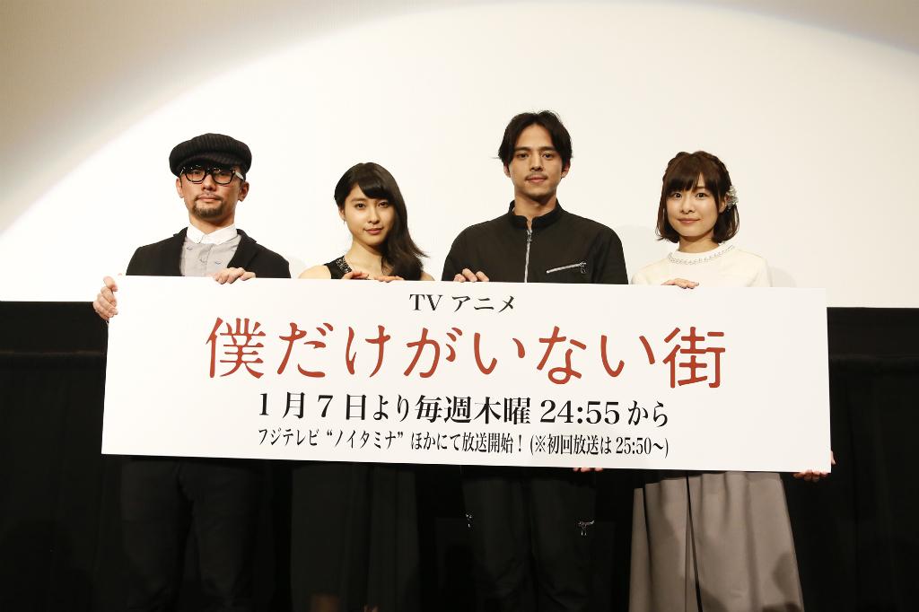 左から 伊藤智彦監督、土屋太鳳、満島真之介、赤崎千夏
