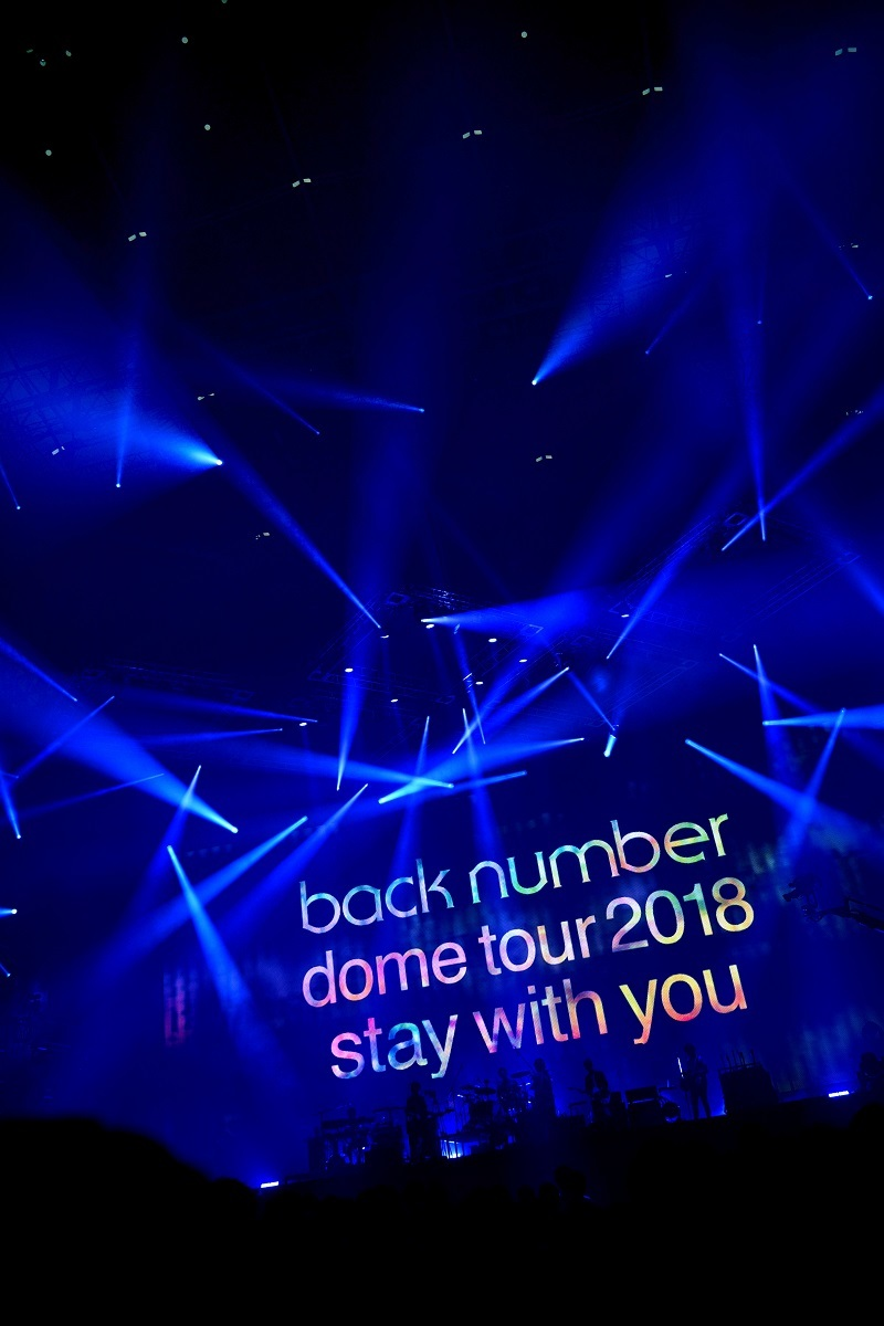 back number  Photo by 半田安政(Showcase)