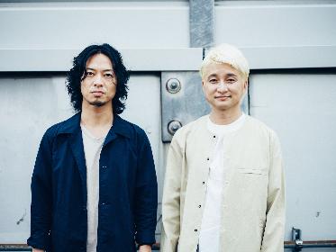 THE BACK HORN・山田将司 × NAOTO  第2回『ROCKIN' QUARTET』直前、大いに語る