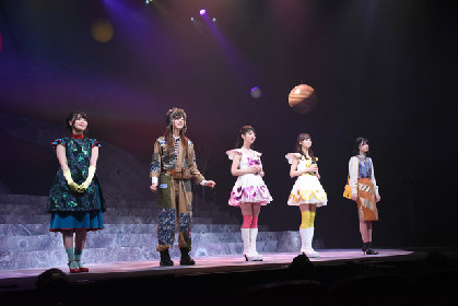 乃木坂46の3期生が出演「星の王女さま」開幕、「私たちに与えられた試練」