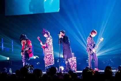 GLAY、地元・函館で大型アリーナツアーに幕 LINE LIVEでは約15万人が視聴