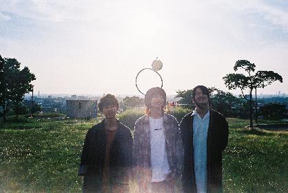 Maki 1stシングル「Tao」リリース&東名阪対バンツアー決定