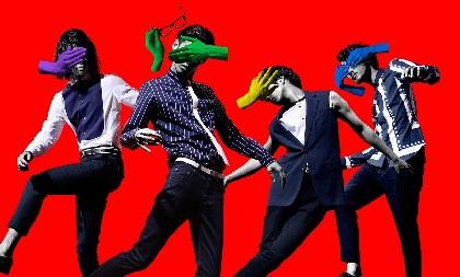 夜の本気ダンス 2ndアルバム『INTELLIGENCE』10月リリース決定、ファンをもてなすスペシャル特典も