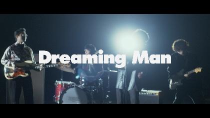 OKAMOTO'S 新アルバム『BOY』から最新曲「Dreaming Man」のMV解禁 ハマ・オカモトの生誕祭も開催決定