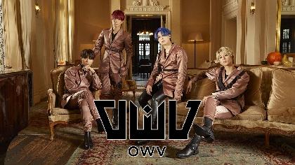 OWVが2ndシングル「Ready Set Go」発売日に記念特番を無料生配信、重大発表も予定