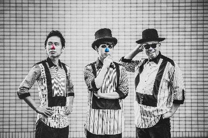 H ZETTRIO、最新作と1stアルバムの再現ライブ『-完全なる試聴-』をビルボード東京で開催決定
