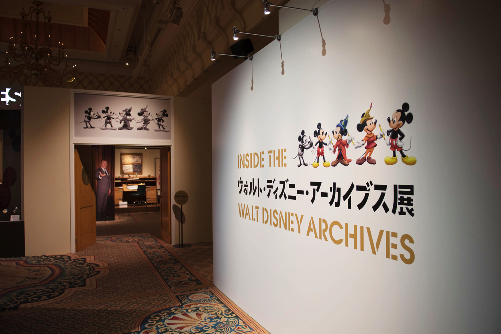 「D23 Expo Japan 2018」の様子