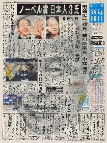 展覧会『吉村芳生 超絶技巧を超えて』が、東京ステーションギャラリーで開催 遅咲きの花として快進撃を続けた画家の全貌を辿る