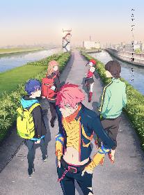 アニメ『SSSS.DYNAZENON(ダイナゼノン)』キービジュアルとキャスト情報が解禁