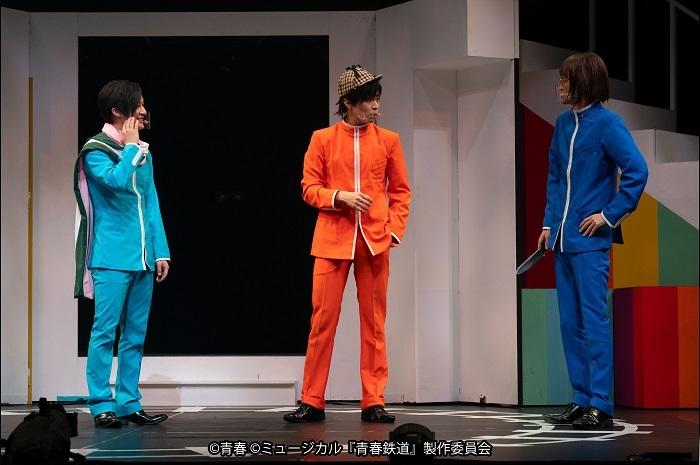 (C)青春(C)ミュージカル『青春鉄道』製作委員会