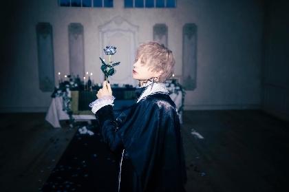 luz、全曲堀江晶太プロデュースによる約4年振り4枚目のアルバム『FAITH』を10月に発売決定 収録曲のMVも公開に(コメントあり)