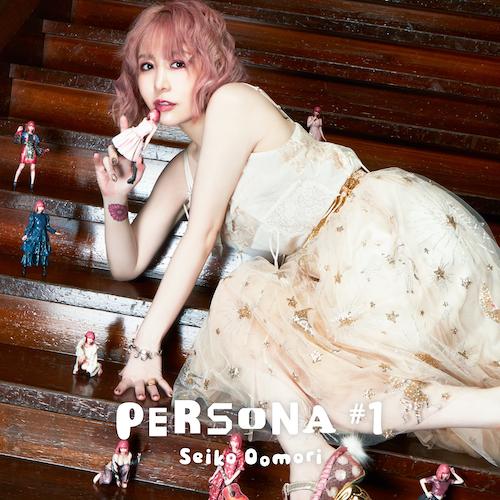 大森靖子『PERSONA #1』FC
