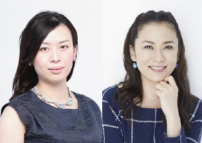 鈴木砂羽の主演でブス会*新作『エーデルワイス』、2019年2月上演