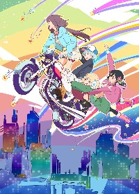 WIT STUDIO初のTVアニメ『ローリング☆ガールズ』放送5周年記念Blu-ray BOX発売、記念本制作も決定、記念コメントも到着