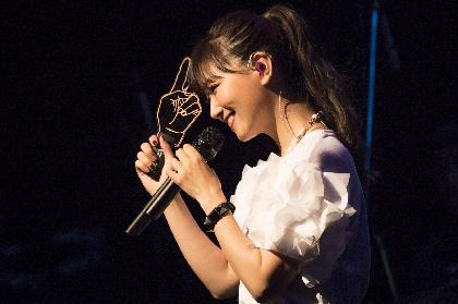 大塚 愛 ベストアルバム全国ツアー完走「15年間皆さんからの愛情をたくさん頂いて感謝しています」