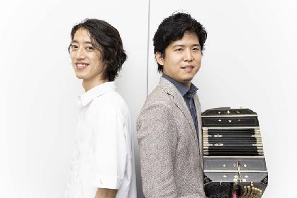 三浦一馬(バンドネオン)×角野隼斗(ピアノ)初共演&初対談! トッププレイヤーが一堂に会する『ピアソラ・フェス』を語る