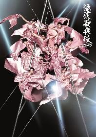 新しいSnow Manによる、桜をイメージしたビジュアルが解禁 『滝沢歌舞伎ZERO』