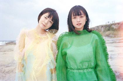 安達祐実が「ほとんど裸の状態で」素肌を披露した吉澤嘉代子3rdシングルジャケットが公開に