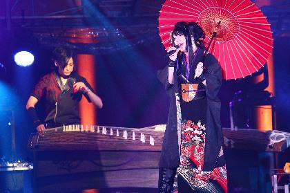 和楽器バンド、日本最大級の和楽器フェスで新曲「雨のち感情論」披露