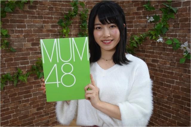 MUM48のロゴマークを持つ横山由依。「AKB48 2017年最後の?重大発表SP」の様子。