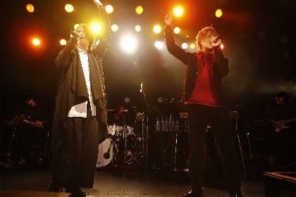 2018年最初の『EXIT TUNES ACADEMY TOUR』、恵比寿LIQUIDROOMで大団円