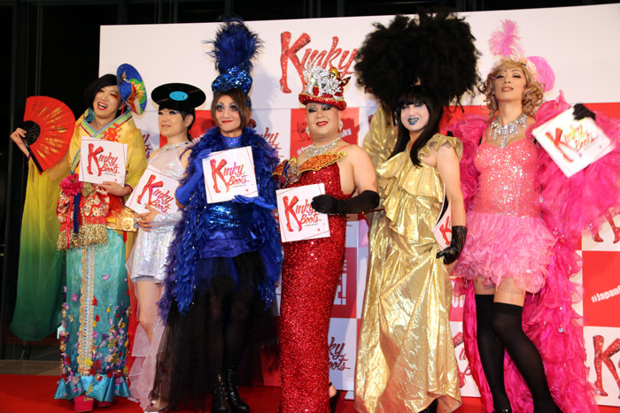 日本でキンキーブーツを欲しがっているドラァグクイーンの皆さまも大集合!