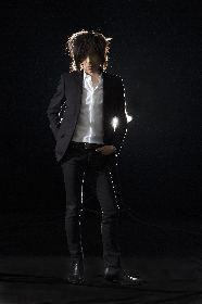 """エレカシ・宮本浩次、ソロデビュー曲「冬の花」が木村佳乃主演ドラマの主題歌に決定 小林武史とのタッグで""""歌謡曲""""に全力で挑む"""