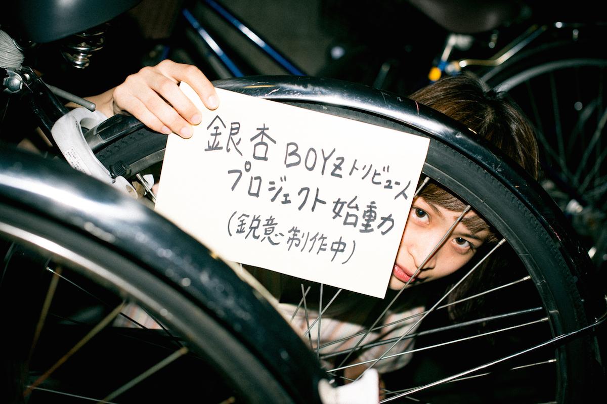 銀杏BOYZ トリビュートアイコン