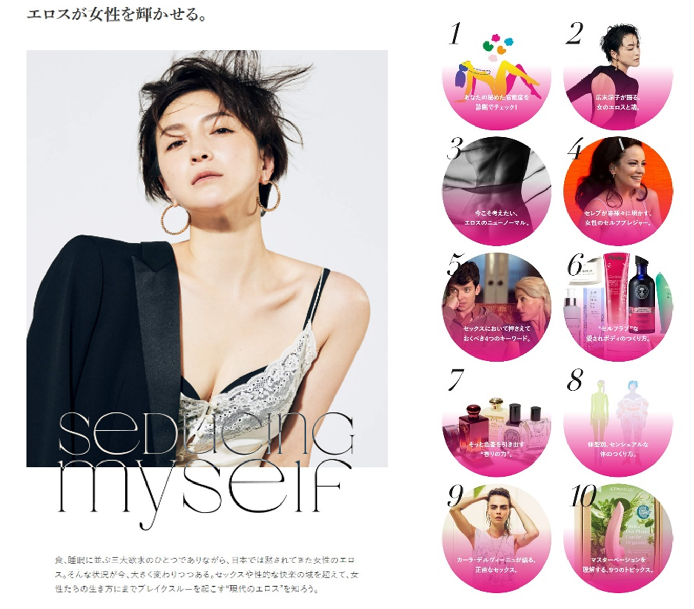 『VOGUE JAPAN』WEBSITE (C) 2021 Conde Nast Japan. All rights reserved.
