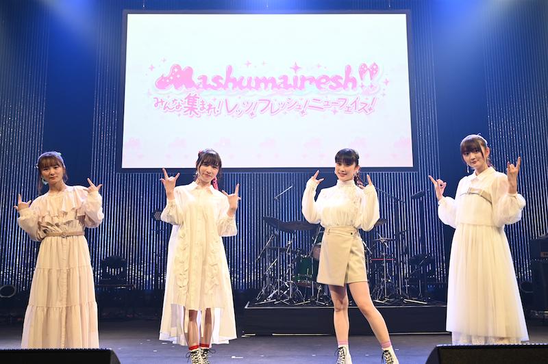 Mashumairesh!! (C)2012,2020 SANRIO CO.,LTD. SHOWBYROCK!!製作委員会M