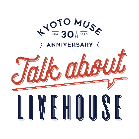 KYOTO MUSE30周年イベント『Talk about LIVEHOUSE』第4弾出演者にピーズ、チーム宇治(冠徹弥、花団、他)の2組