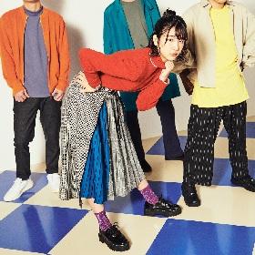 サイダーガール、ニューアルバム収録曲「週刊少年ゾンビ」の先行配信が決定&本日J-WAVEで初オンエア