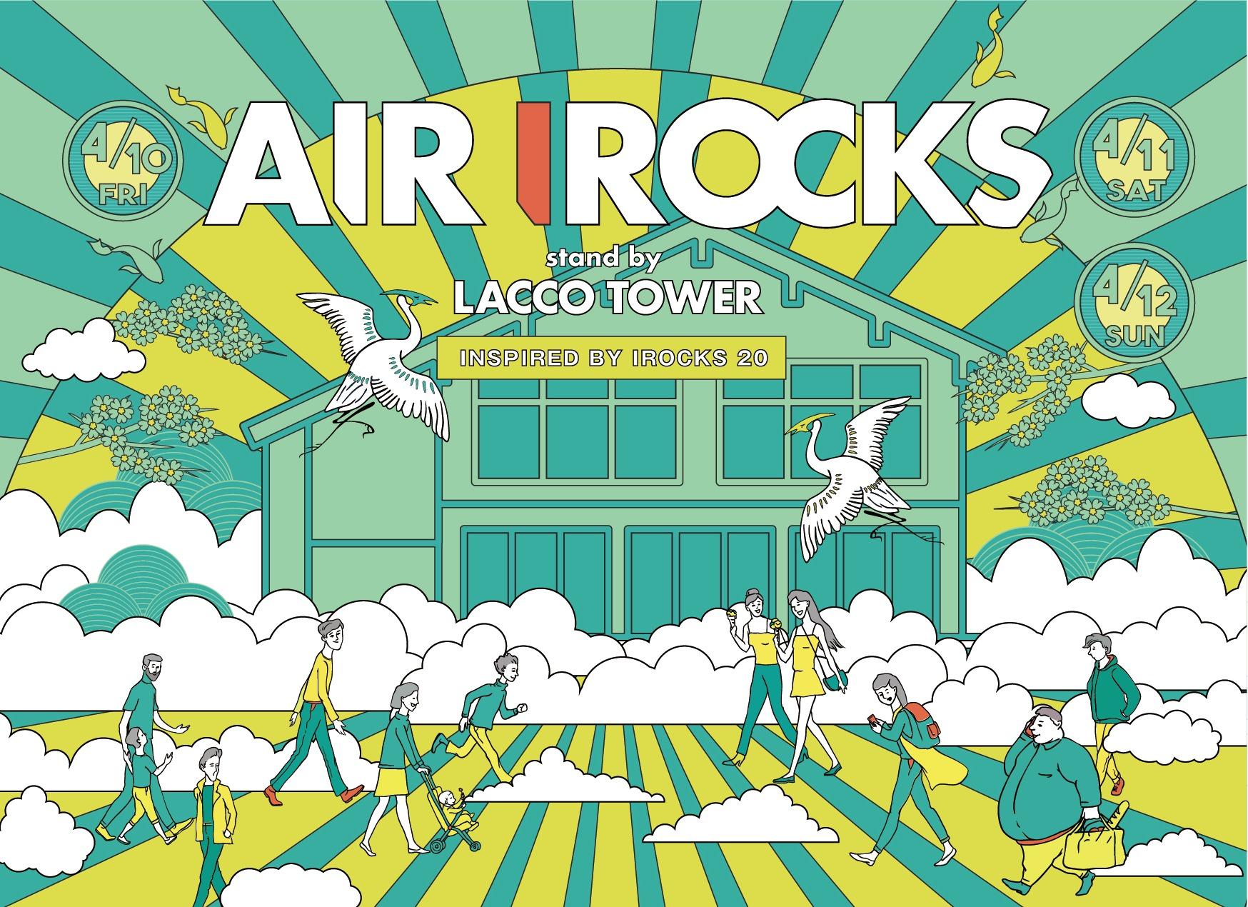 『AIR I ROCKS』