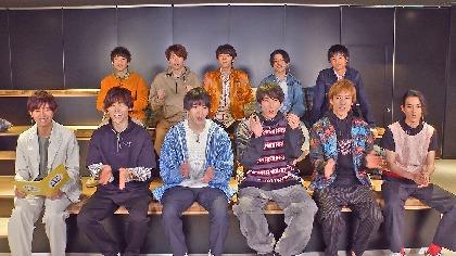 三浦春馬、神木隆之介らがゲスト出演した『15th Anniversary SUPER HANDSOME LIVE「JUMP↑with YOU」』本編・特典映像の一部が公開