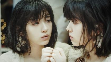 浜辺美波がAimerの新曲「I beg you」MVで再び主演 三木孝浩監督が演出する美しく妖艶な映像を公開