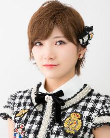 AKB48岡田奈々らが食レポに挑戦、「ジャーバージャって何」トークも
