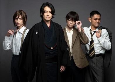小西遼生が京極堂を演じる、ミュージカル『魍魎の匣』 ビジュアルとメインキャストの配役が解禁